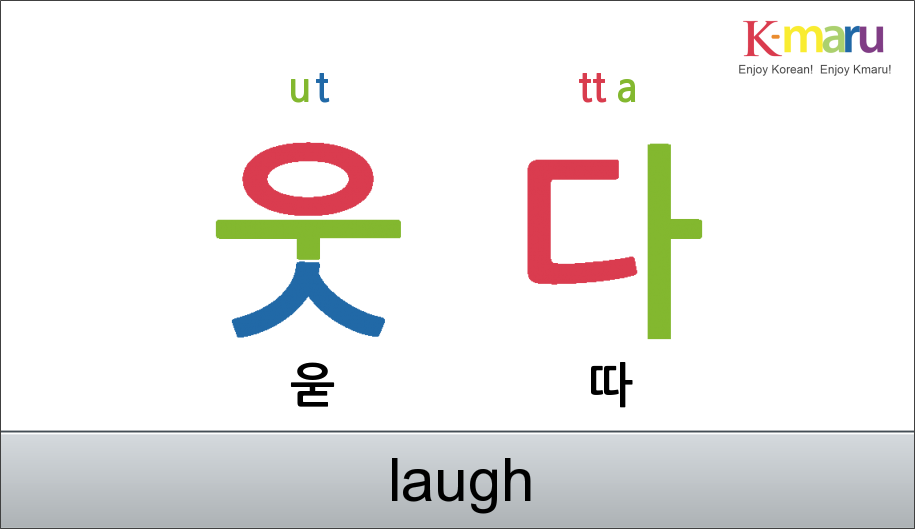 Kmaru Enjoy Korean Enjoy Kmaru